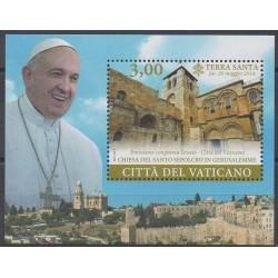 Vatican - 2015 - No F1702 - Papauté