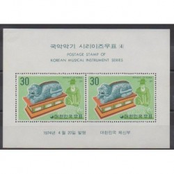 South Korea - 1974 - Nb BF257 - Music