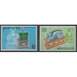 South Korea - 1974 - Nb 785/786 - Music