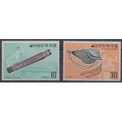 South Korea - 1974 - Nb 779/780 - Music