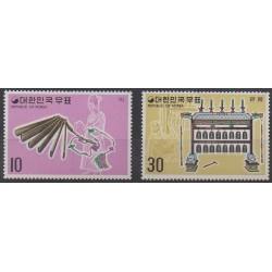 South Korea - 1974 - Nb 810/811 - Music