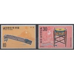 South Korea - 1974 - Nb 793/794 - Music