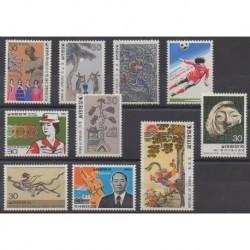 South Korea - 1980 - Nb 1071/1080