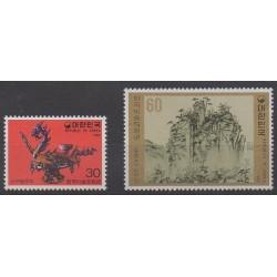 South Korea - 1980 - Nb 1063/1064 - Art