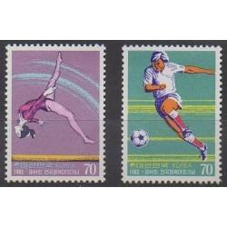 South Korea - 1983 - Nb 1208/1209 - Various sports