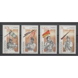 Moldavie - 2001- No 348/351 - Musique