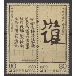 South Korea - 1989 - Nb 1430/1431 - Science