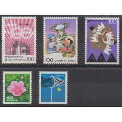 South Korea - 1990 - Nb 1490/1494
