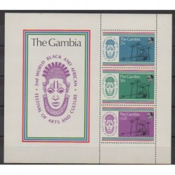 Gambia - 1977 - Nb BF3 - Art