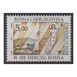 Bosnia and Herzegovina Herceg-Bosna - 1994 - Nb 8
