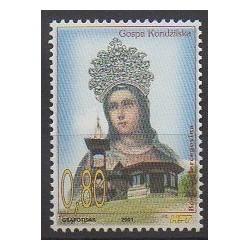 Bosnia and Herzegovina Herceg-Bosna - 2001 - Nb 55 - Religion