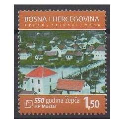 Bosnia and Herzegovina Herceg-Bosna - 2008 - Nb 214 - Sights