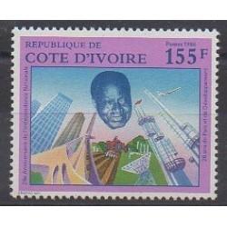 Côte d'Ivoire - 1986 - No 784 - Histoire