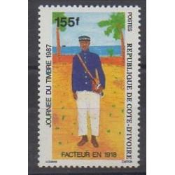 Côte d'Ivoire - 1987 - No 788 - Service postal