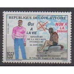 Côte d'Ivoire - 1988 - No 808 - Santé ou Croix-Rouge