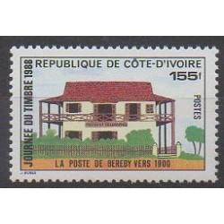 Côte d'Ivoire - 1988 - No 800 - Service postal