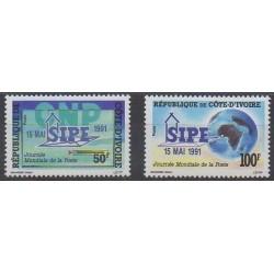 Côte d'Ivoire - 1991 - No 878/879 - Service postal