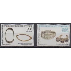 Côte d'Ivoire - 1989 - No 823/824 - Art