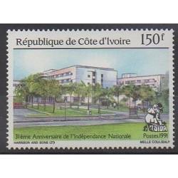 Côte d'Ivoire - 1991 - No 885 - Histoire