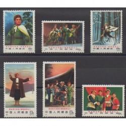 China - 1970 - Nb 1806/1811 - Music