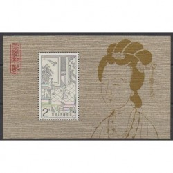 China - 1983 - Nb BF32 - Music