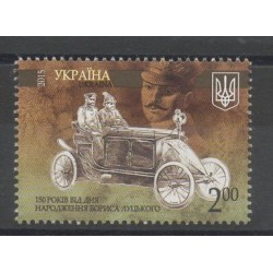 Ukraine - 2015- No 1196 - Voitures