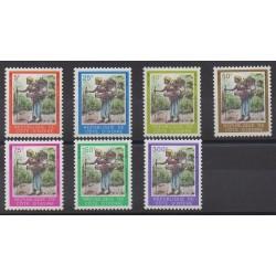 Côte d'Ivoire - 1994 - No 929/935