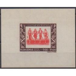 Roumanie - 1946 - No BF32 - Folklore