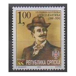 Bosnie-Herzégovine République Serbe - 2003 - No 250 - Littérature