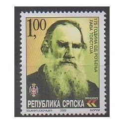 Bosnie-Herzégovine République Serbe - 2003 - No 264 - Littérature