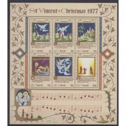 Saint Vincent - 1977 - Nb BF7 - Music - Christmas
