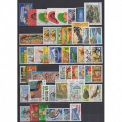 France - 2000 - No 3294/3366 - BF27/BF32