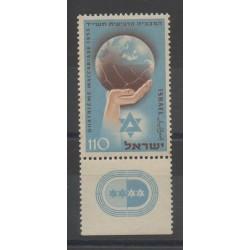 Israel - 1953- Nb 67 - Sport