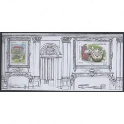 France - Souvenir sheets - 2021 - Nb BS180 - Literature