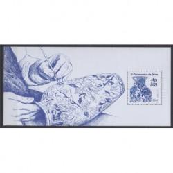 France - Bloc souvenir - 2021 - No BS178 - Art