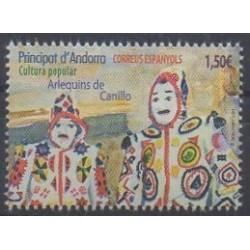 Andorre espagnol - 2021 - No 497 - Masques ou carnaval