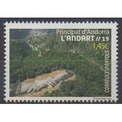 Andorre espagnol - 2020 - No 487 - Sites
