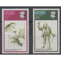 Brunei - 1973 - Nb 188/189 - Celebrities