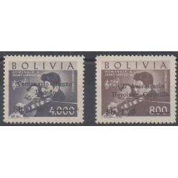 Bolivia - 1966 - Nb PA246/PA247 - Music - Mint hinged