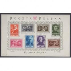 Poland - 1947 - Nb BF9 - Celebrities
