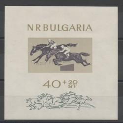 Bulgarie - 1965- No BF 16 - Chevaux