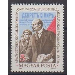 Hungary - 1982 - Nb 2832
