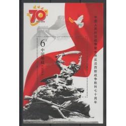 Chine - 2015- No BF 194 - Histoire
