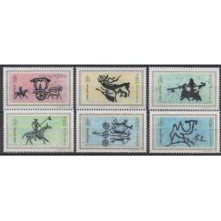 Mongolie - 2002 - No 2649/2654 - Peinture