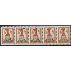 Mongolia - 2000 - Nb 2515/2519 - Royalty