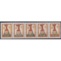 Mongolie - 2000 - No 2515/2519 - Royauté - Principauté