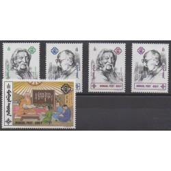 Mongolie - 1999 - No 2373/2377 - Célébrités
