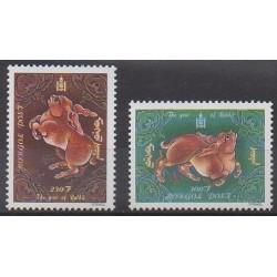 Mongolie - 1999 - No 2263/2264 - Horoscope
