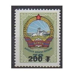 Mongolie - 1996 - No 2094X - Histoire
