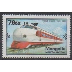 Mongolia - 1995 - Nb 2046 - Trains
